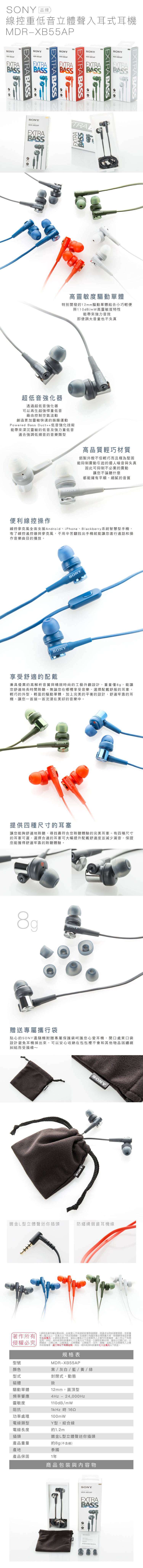 headset_37