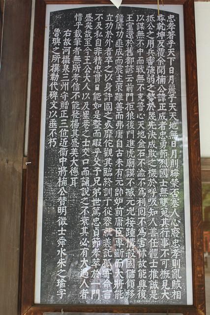 minatogawajinja039