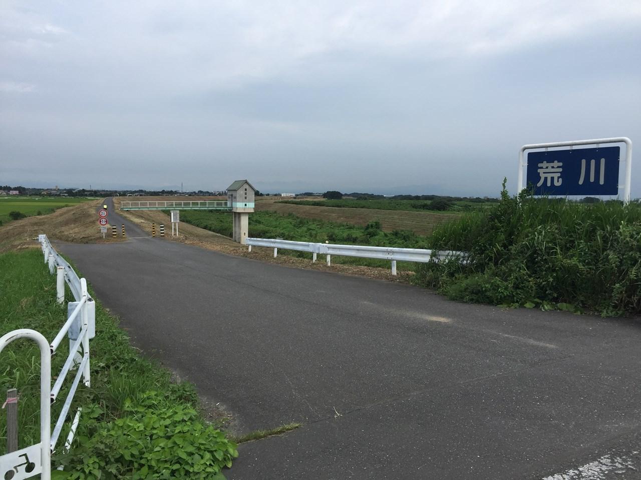 20170826_Arakawa Long Run (30)