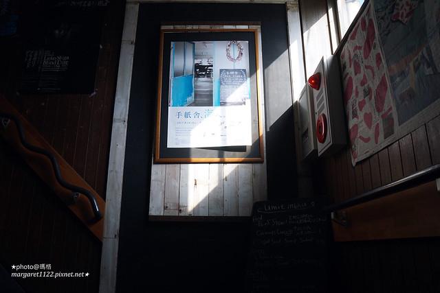 高松。北濱Alley。Umie cafe