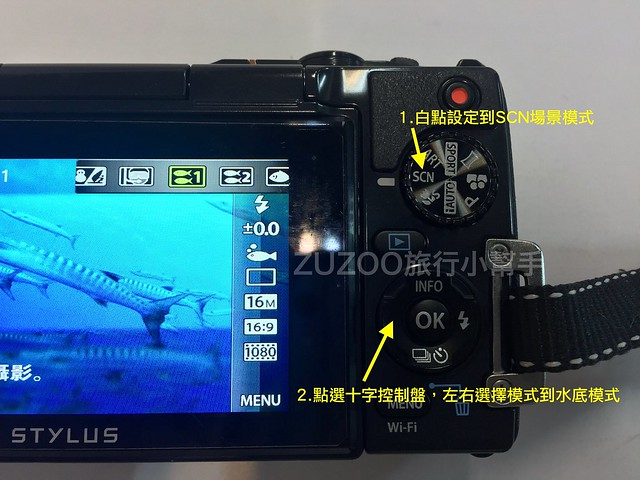 TG870水底模式