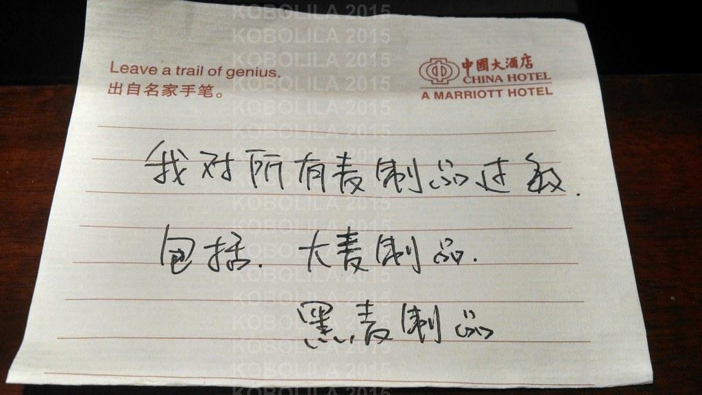 GF note_zps6mbgzfun