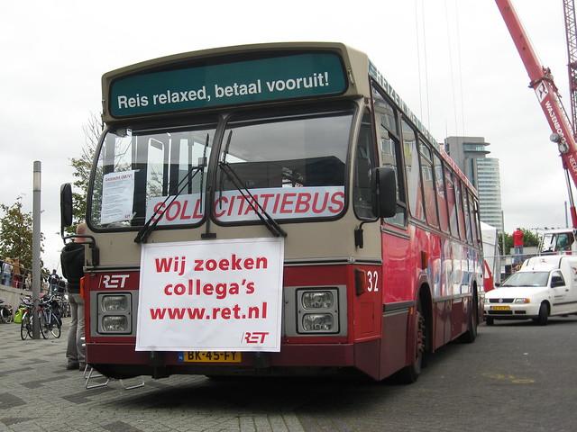 Rotterdam 2007