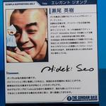GUNDAM_BASE_TOKYO-10