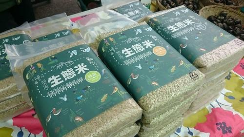 lv_eco-rice