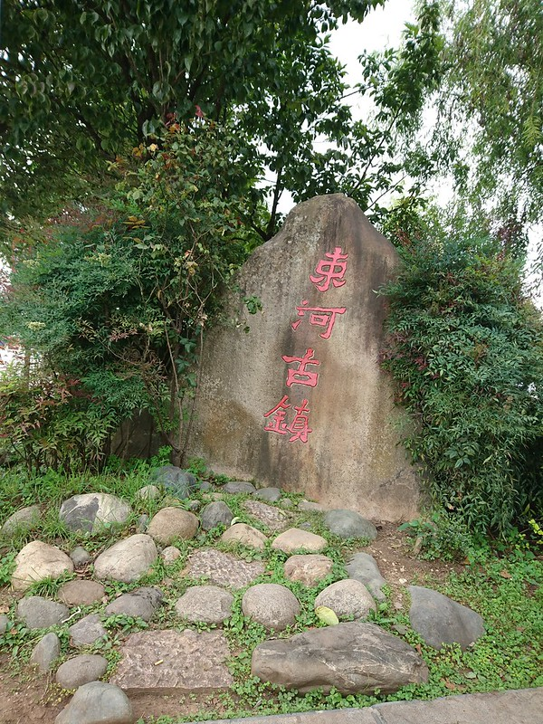 束河古鎮という小さい方の麗江古城