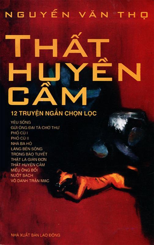 Thất Huyền Cầm - Nguyễn Văn Thọ