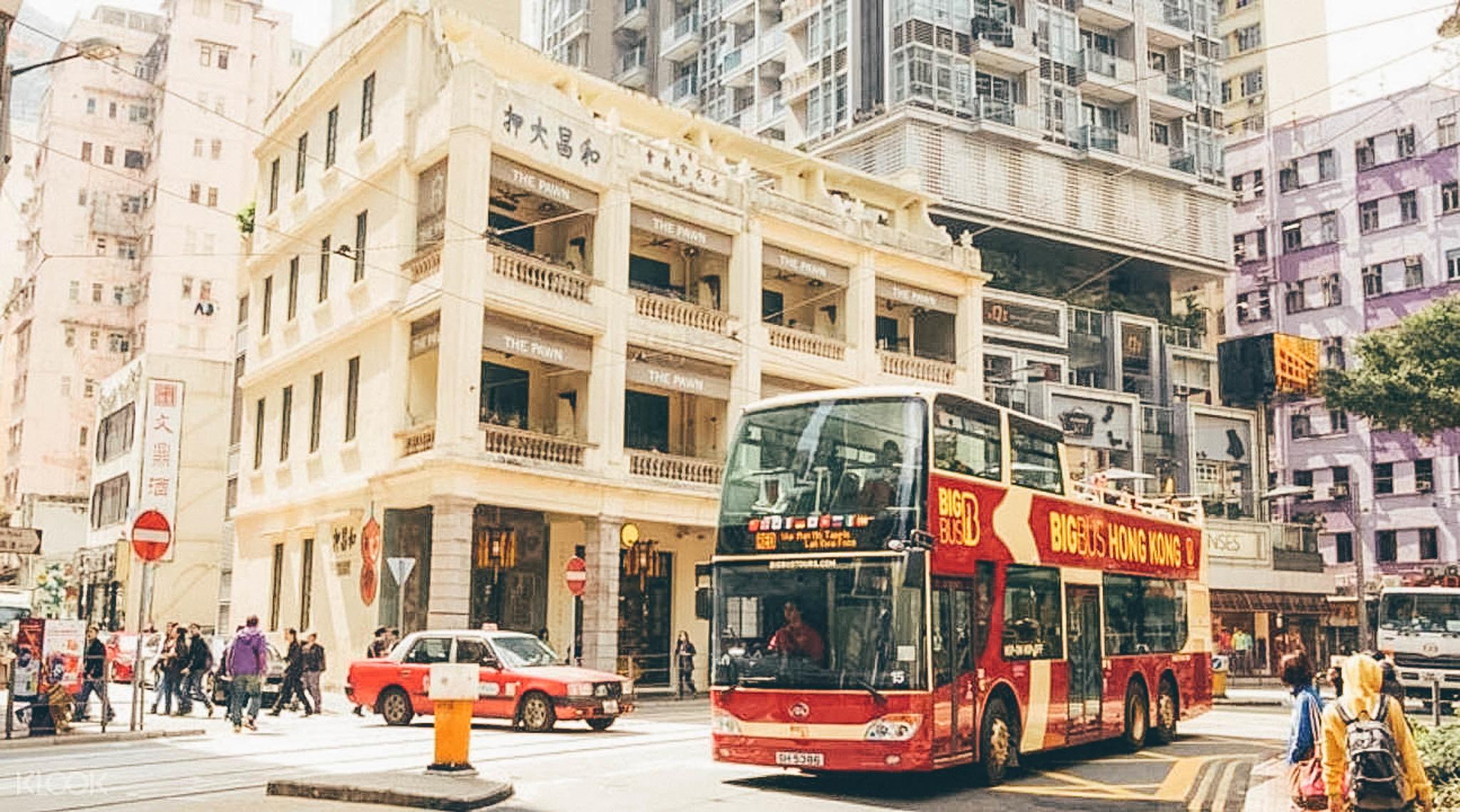 hongkong bus tour