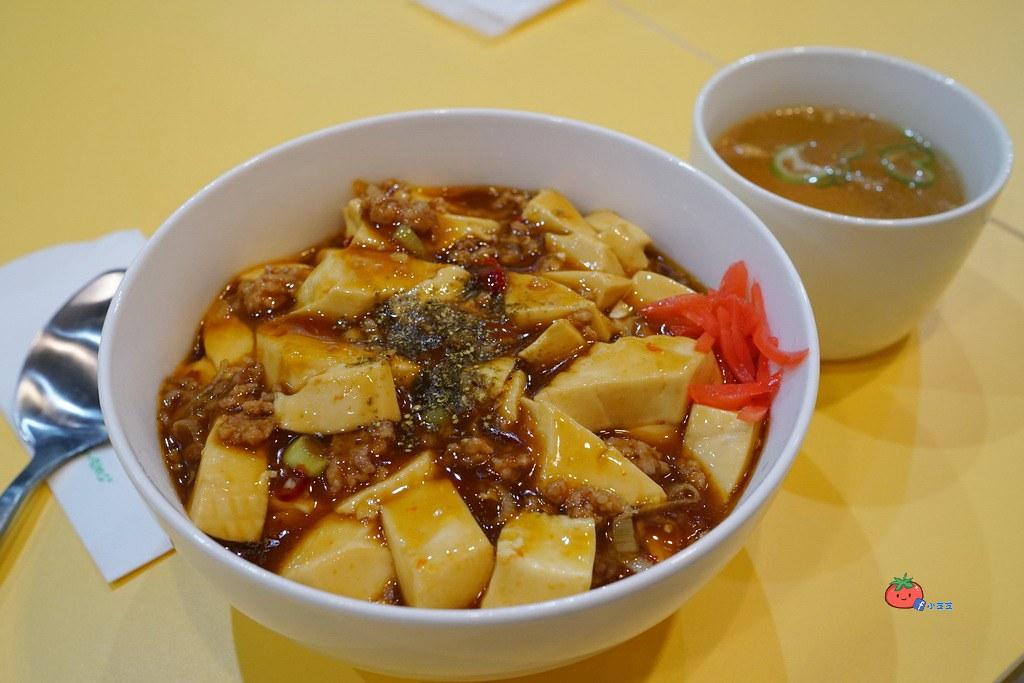 高山市 餐廳 中華料理 炒飯 麻婆豆腐