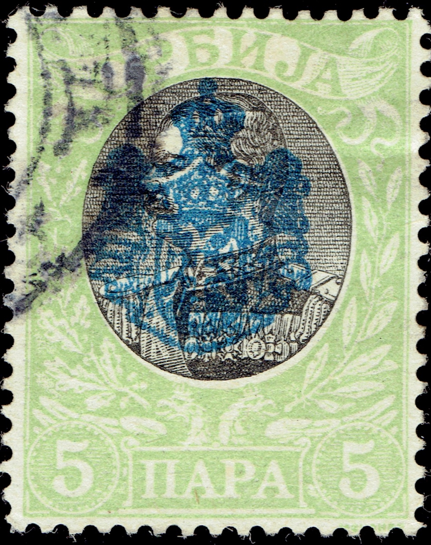 Serbia #69 (1903)