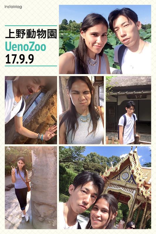 上野動物園II