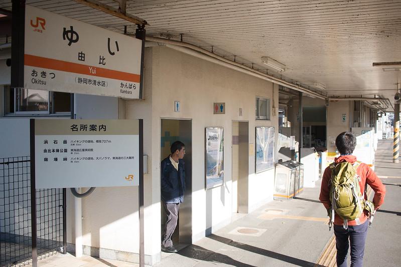 20161210-浜石岳-0019.jpg