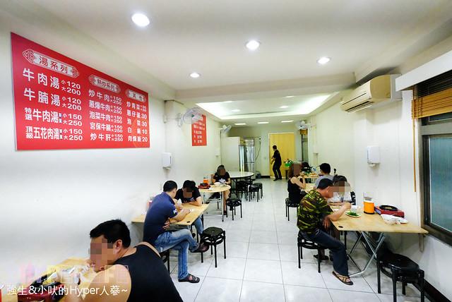 台南觀光城牛肉湯 (8), Fujifilm X-T20, XF10-24mmF4 R OIS