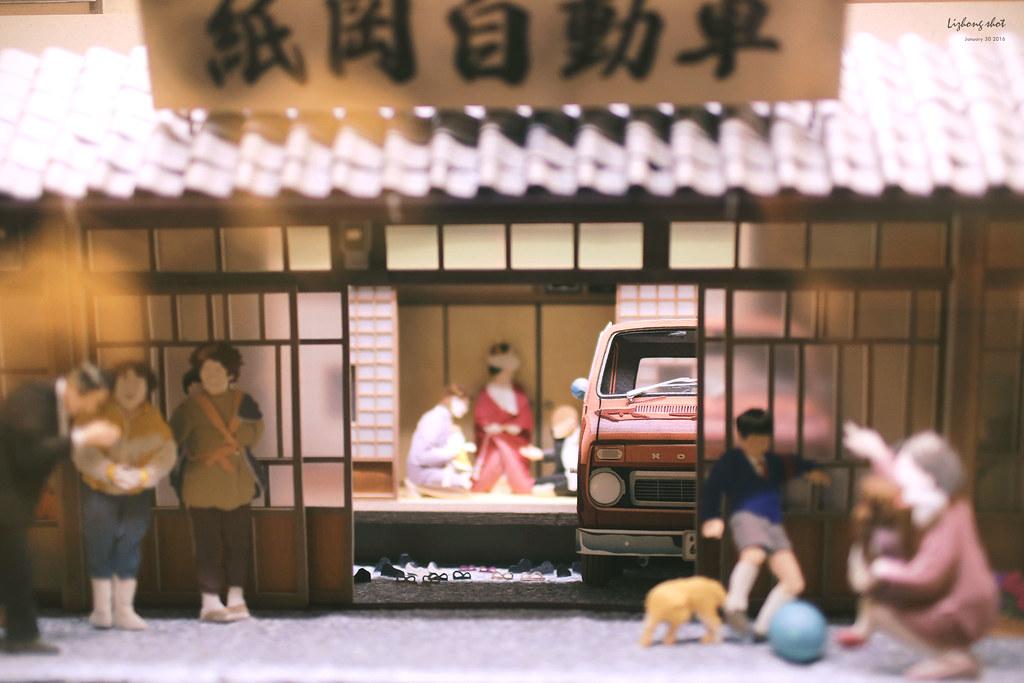 日本紙雕王太田隆司特展