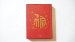 Xiaomi Power Bank Original 5000 mAh (1)