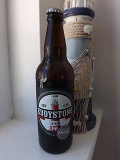 South Hams Brewery, Eddystone, England