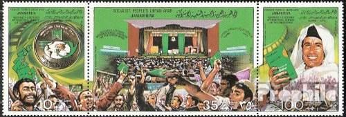 Známky Líbya 1979 Zelená kniha Kaddáfiho, nerazítkovaná séria