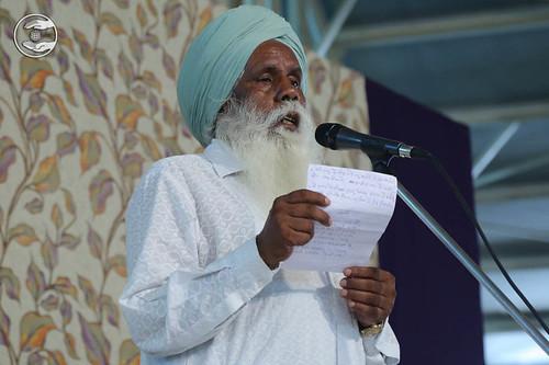 Punjabi Poem by Bachittar Paras from Giddarbaha, Punjab