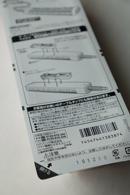 DSCT1057