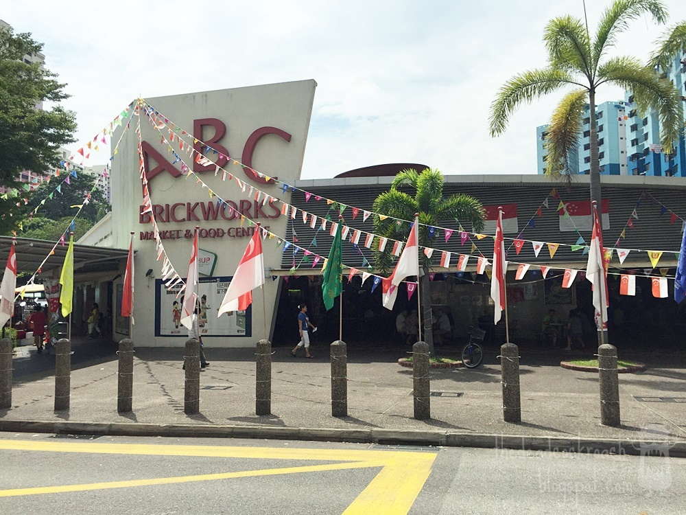 abc brickworks, abc brickworks market & food centre, abc market, fatty cheong, food, food review, review, roast, singapore, 肥仔详