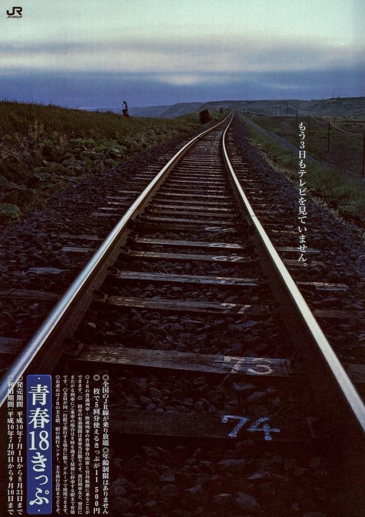 20-199802夏-10-2-900x1273