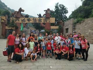 July '17 Shenmo Summer Camp