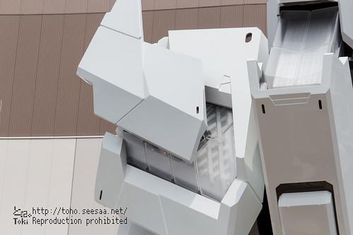 realsize_UC-12