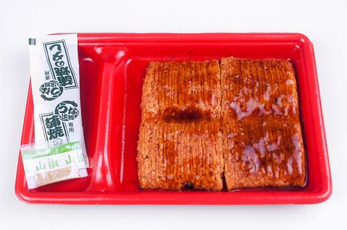 うな次郎ちらし寿司