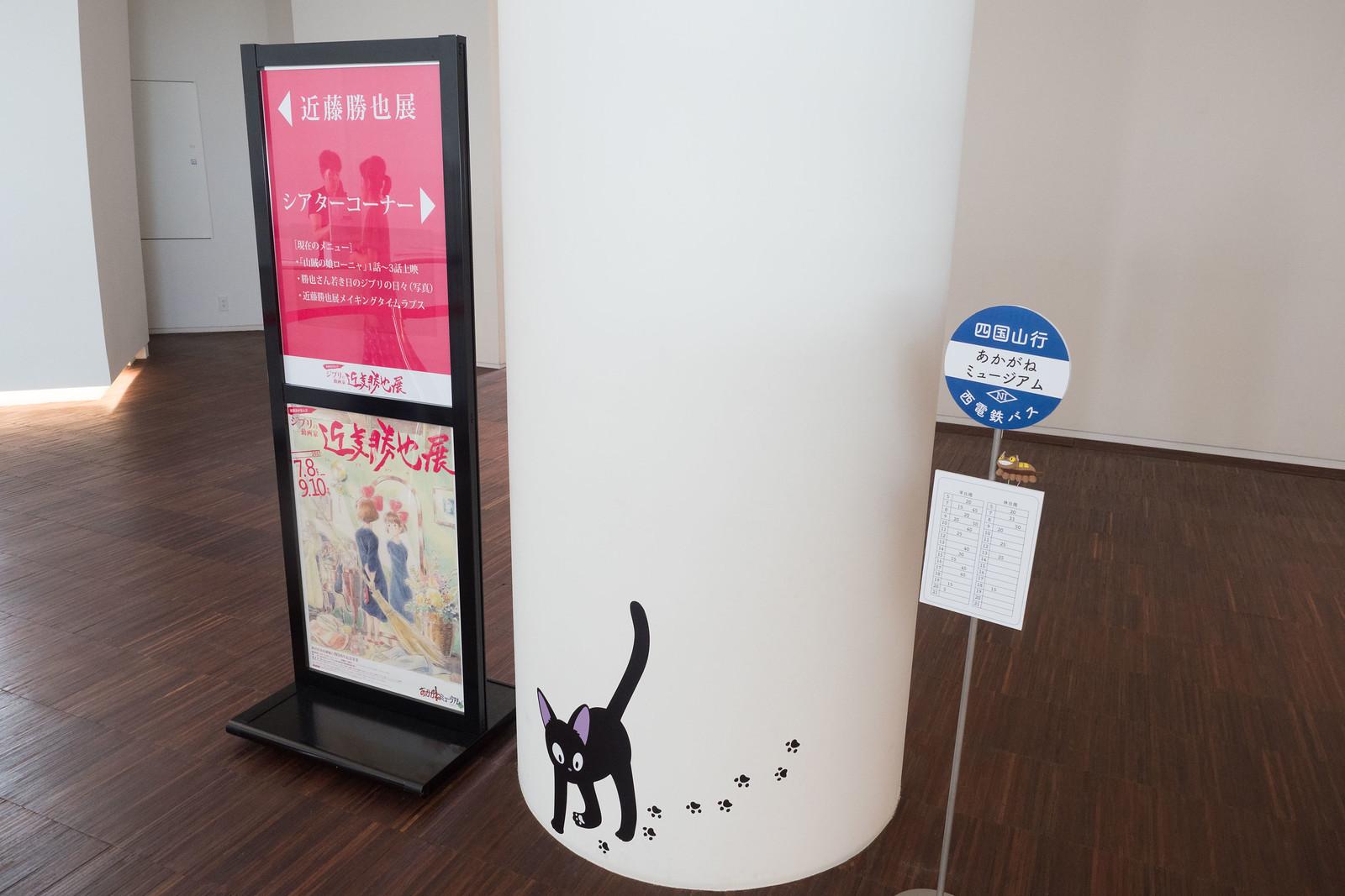Ghibli_katsuyakondo-14