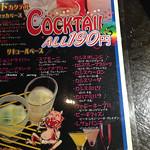 20140912-0915沖繩