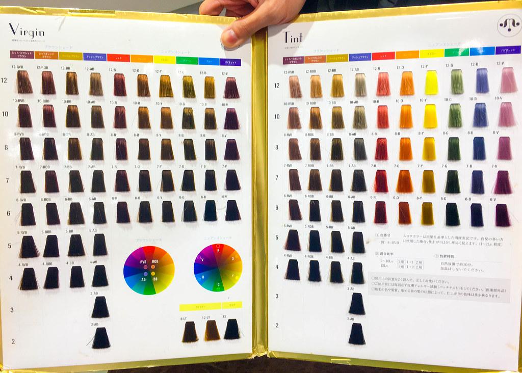 kenjo-salon-colours