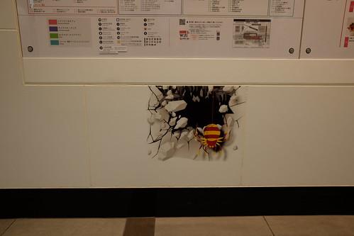 東京駅一番街ワンダートリックハロウィーン 06