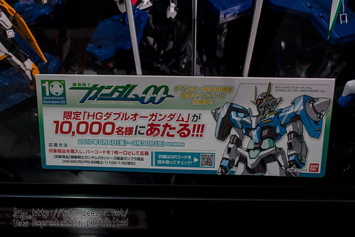 GUNDAM_BASE_TOKYO-175