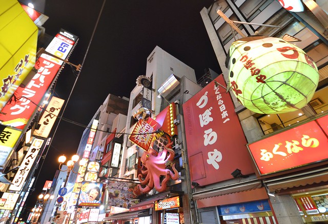 japan itinerary travel guide dotonbori