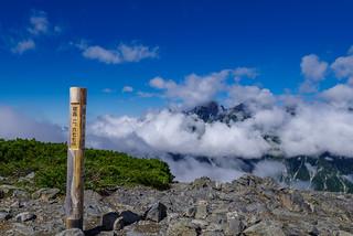 蝶ヶ岳山頂