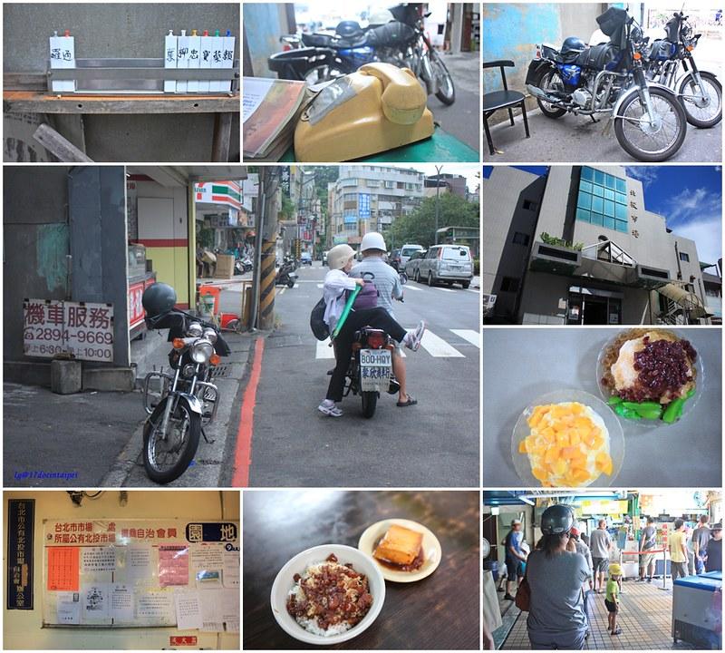 OnMyWay HostelAtTaipei-北投途中-台灣背包客棧-backpacker-17docintaipei (17)
