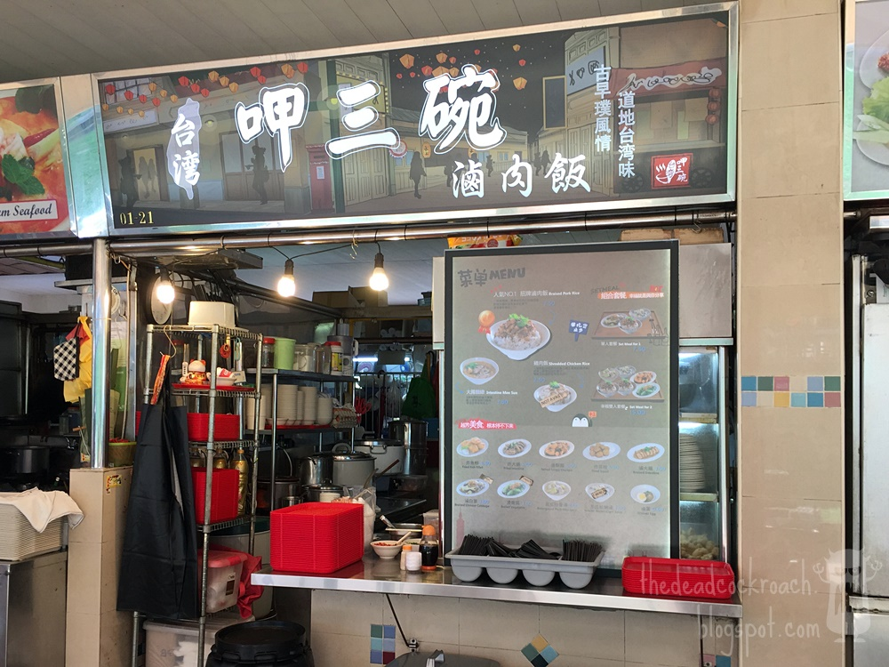 eat 3 bowls, food, food review, lu rou fan, review, seah im food centre, singapore, taiwan, 呷三碗, 滷肉饭