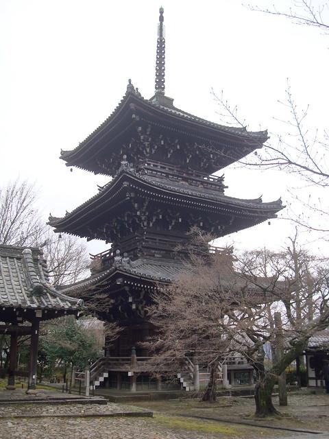 Shinnyodou three-storied pagoda, Sony DSC-W300
