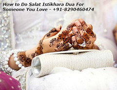 How to Do Salat Istikhara Dua For Someone You Love