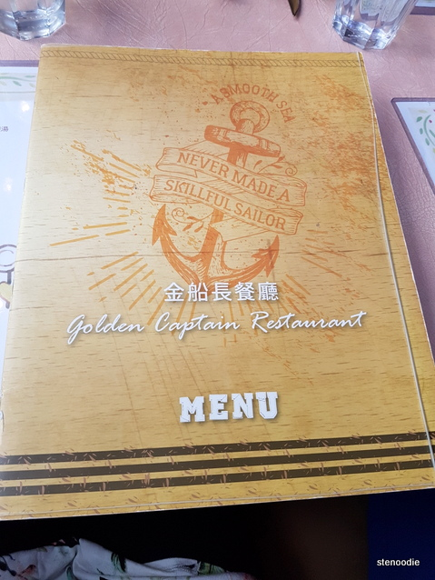 Golden Captain Restaurant menu cover