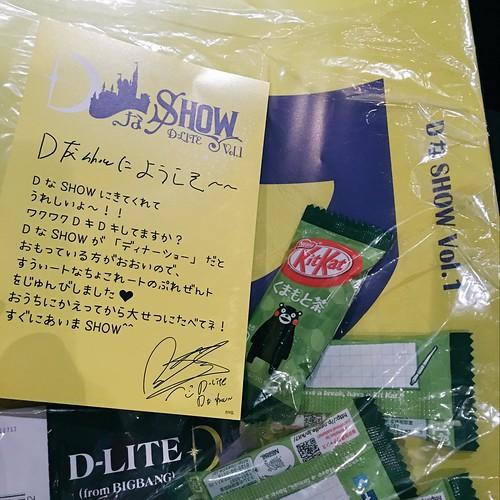 D-Lite Chiba 2017-08-11 (2)