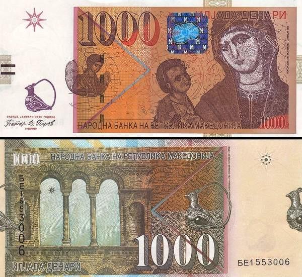1000 macedónskych denárov Macedónsko 2009-13, P22