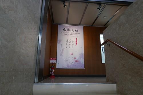 munakatataisha010