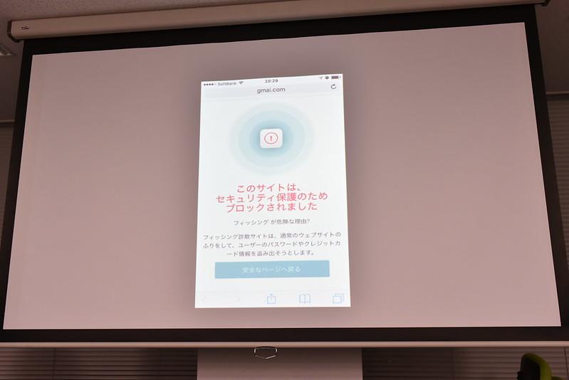 Bitdefender BOX ユーザー座談会