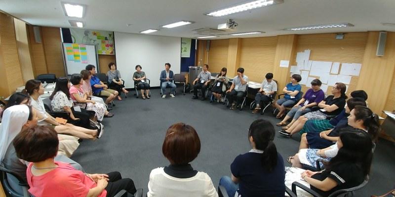 """2017 교사직무연수 """"숨통 트이는 교실, 희망이 싹트는 학교"""" 진행"""