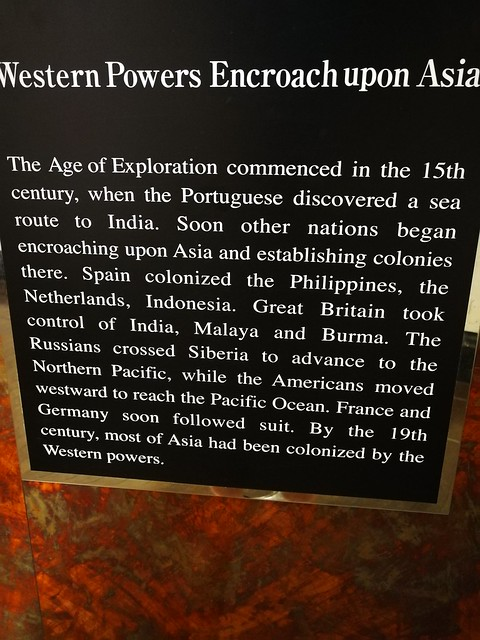 Western Powers Encroach Upon Asia explanation at Yushukan War Museum Tokyo