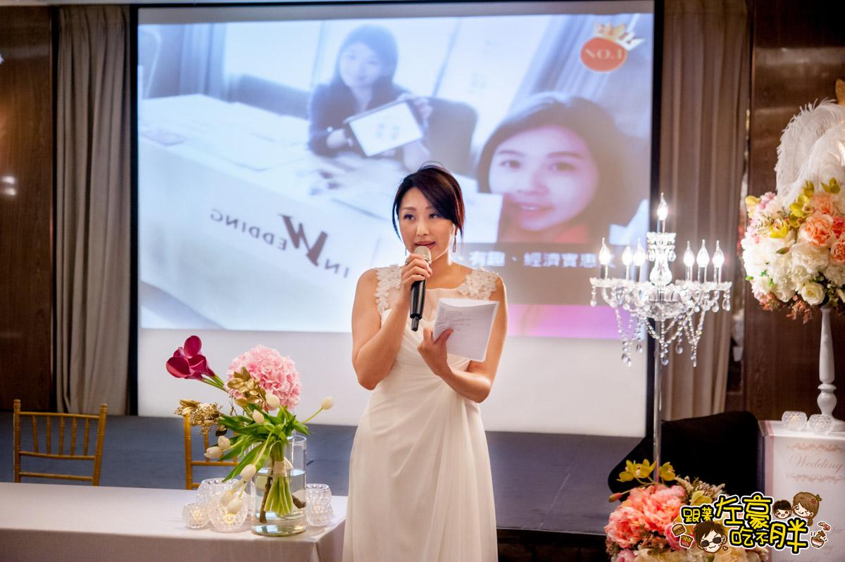 國賓小奢華婚禮-34