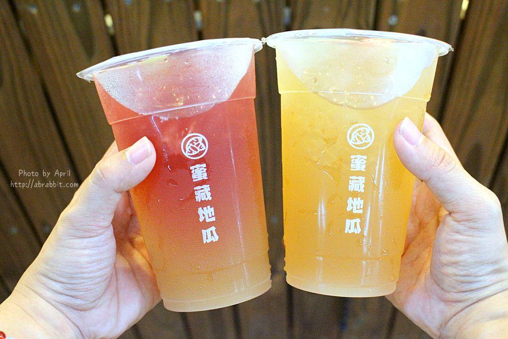 36399812402 729007a170 o - 台中第二市場|蜜藏地瓜-超美的古早味漸層飲料