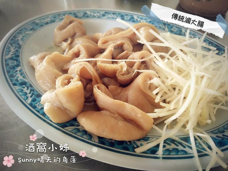 北港特色小吃-紅燒青蛙湯