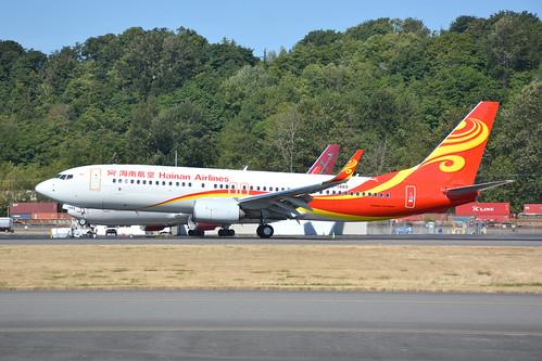 DSC_9041-HAINAN AIRLINES B737